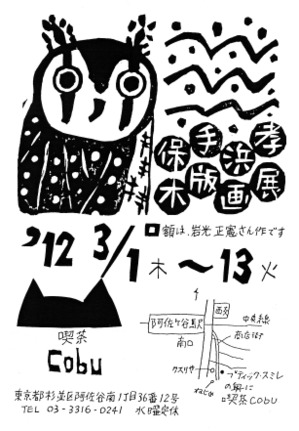 Hotehama12_5